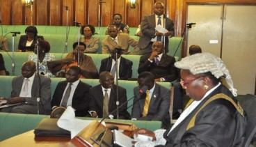 Speaker Rebecca Kadaga addresses the Ugandan parliament. (File photo)