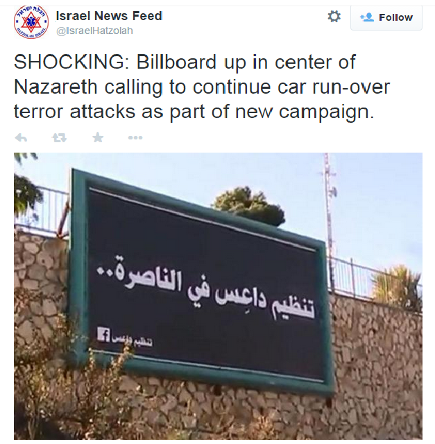 Billboard in Israel 3